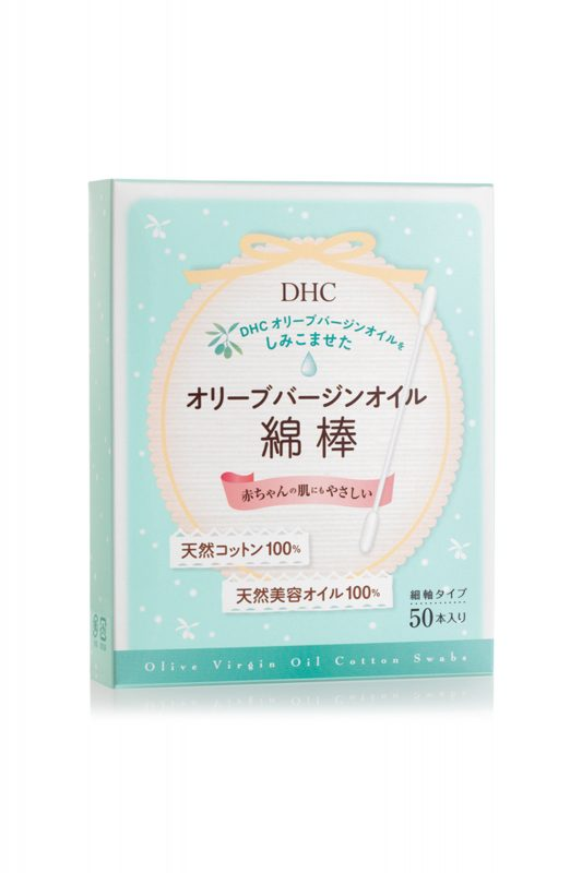 Click to Buy DHC Olive Oil Swabs