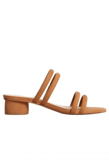 Click to Buy Mango Multiple Strap Sandals