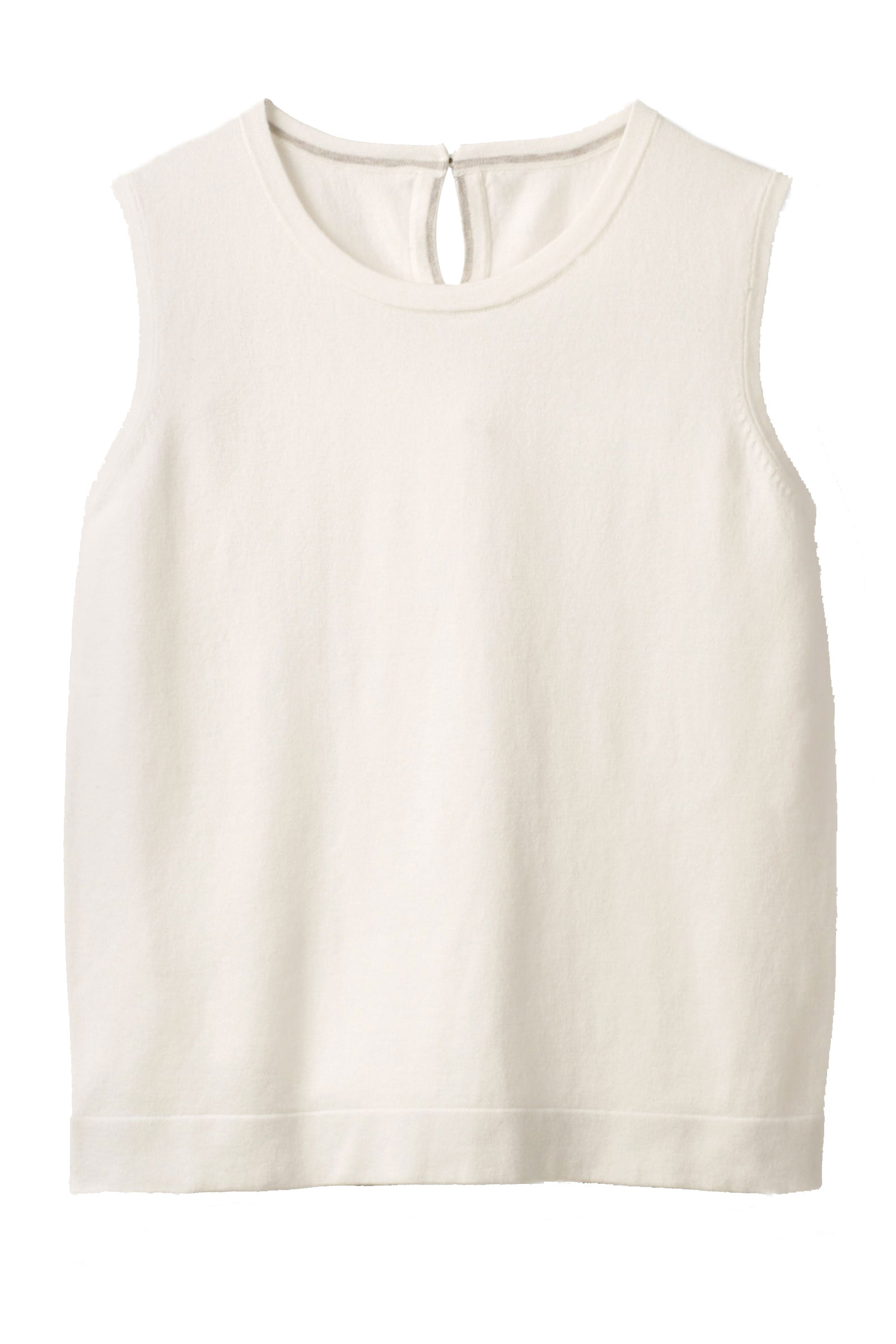 Romance Forever Knitted Tank